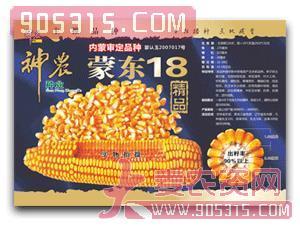 神农-蒙东18农资招商产品